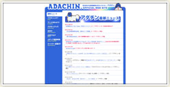 ADACHIN OFFICIAL WEB SITE