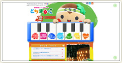 Tochimarukun Official HP 栃木県元気ニコニコ係リーダーとちまるくん
