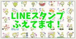 「第18回志波城まつり」開催!
