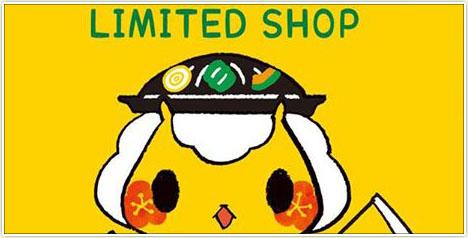 「ジンギスカンのジンくん LIMITED SHOP in札幌パルコ」開催