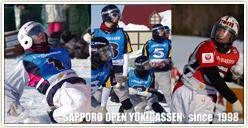 「サッポロオープン雪合戦」開催!