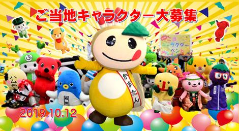「第45回鎌ケ谷市民まつり」開催!